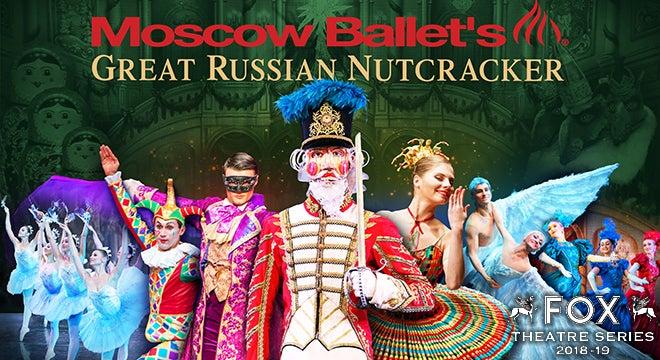 MoscowBallet18_Spotlight-FTS_660x360.jpg