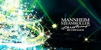 manheim_steamroller_206x103.jpg